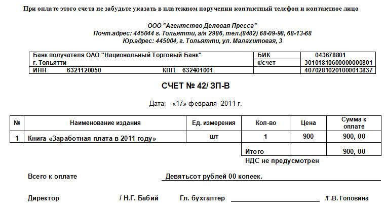ВНИМАНИЕ! . В издательстве Эксмо вышла НОВИНКА - справочник&qu