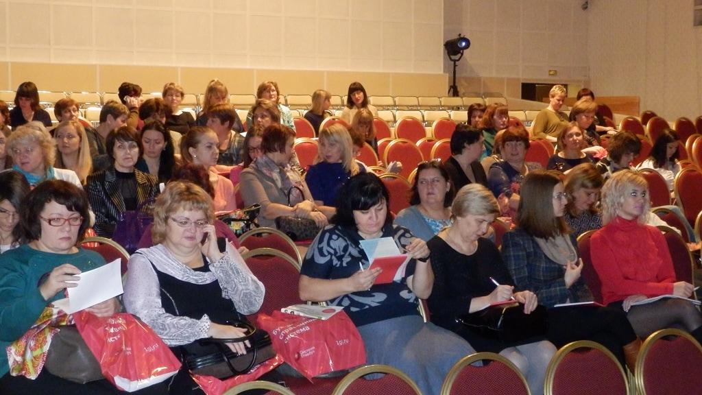 Всероссийская конференция системы главбух